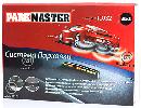 PARKMASTER PR 4-DJ-32-Silver